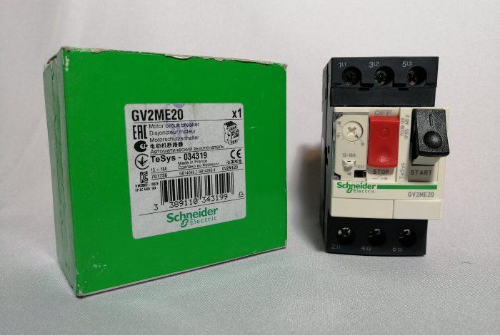 GUARDAMOTOR GV2 ME20 (13-18 AMP)